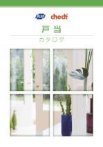 Toatari-1.jpgのサムネール画像
