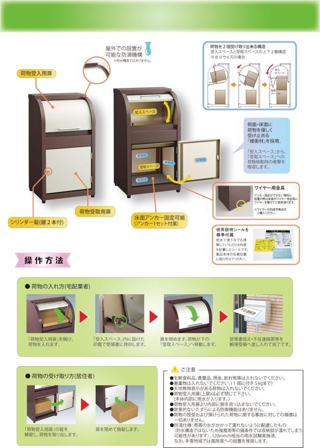 1708-090_KUMAMOTO_NEWS_KBX-11_ura.jpg