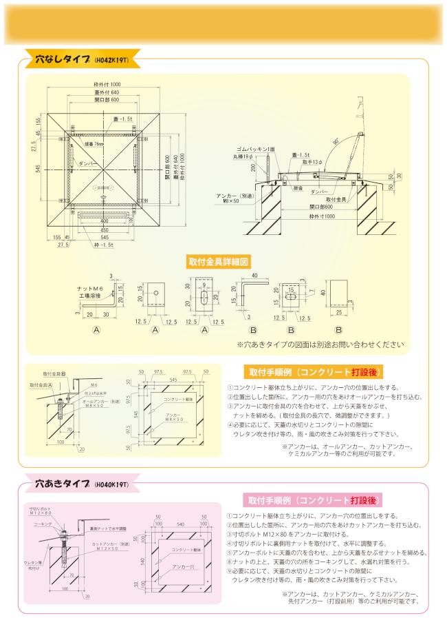 1803-095_KUMAMOTO_NEWS_tengai_ura_1.jpg