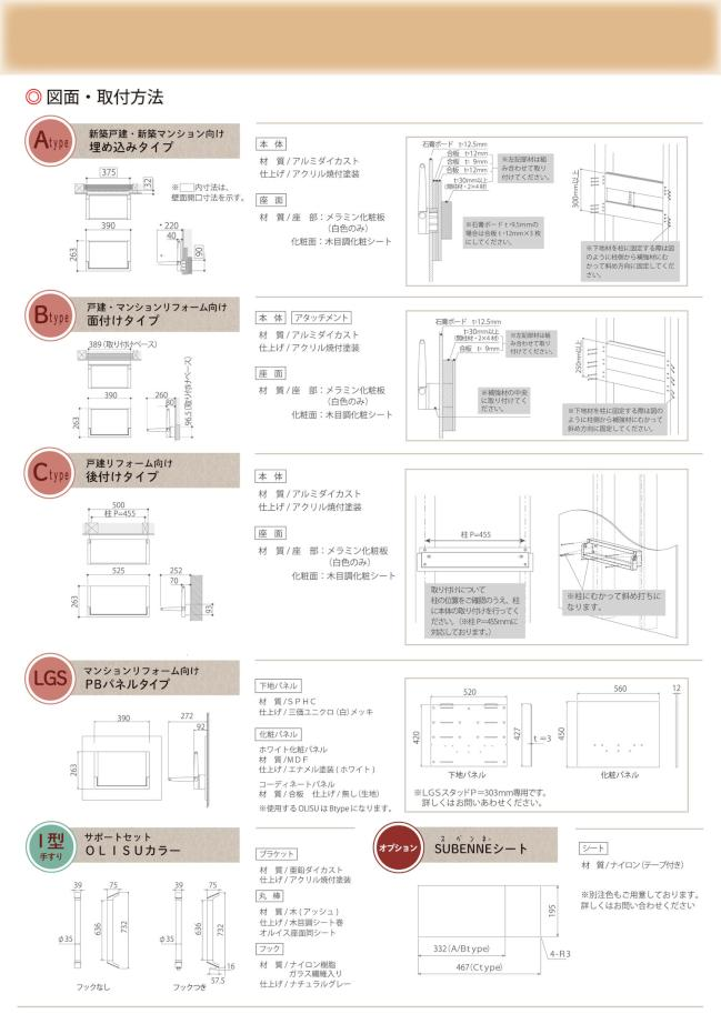 1811-096_KUMAMOTO_NEWS_OLISU-2.jpg