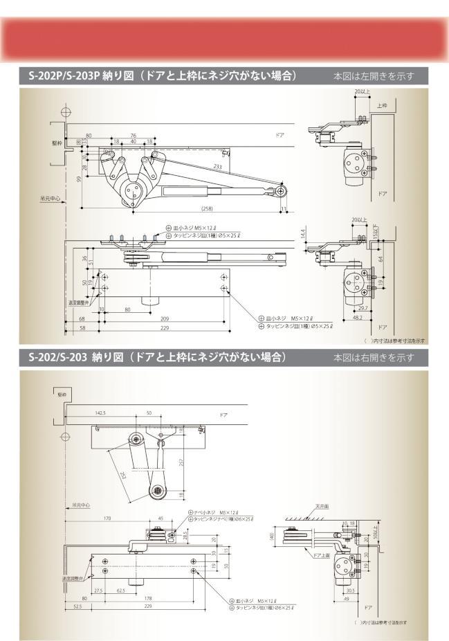 1711-094_KUMAMOTO_NEWS_ryobi_ura_2.jpg