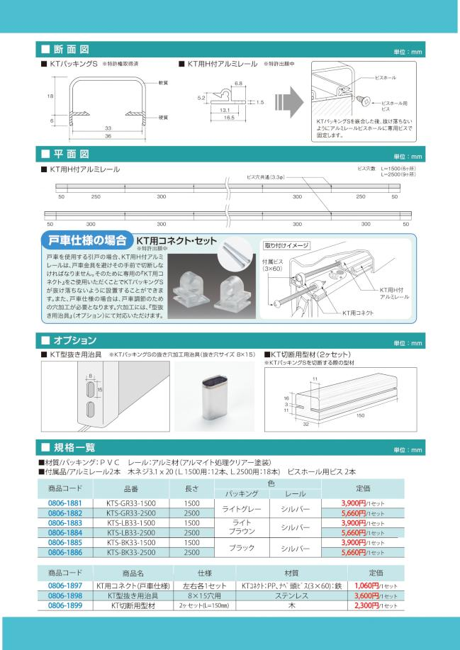 2011-102_KUMAMOTO_NEWS_PBKTパッキングS-1.jpg