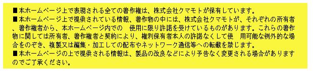 kumamoto_HP.jpg